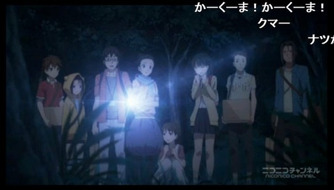 「迷家-マヨイガ-」1~6話9