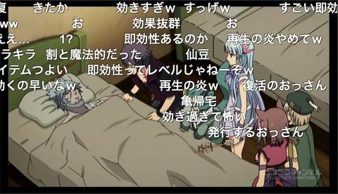 「聖戦ケルベロス-竜刻のファタリテ」9話14