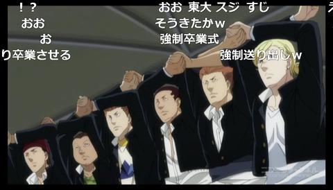「坂本ですが?」12話18