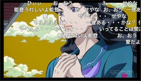 「ジョジョの奇妙な冒険-ダイヤモンドは砕けない」9話17