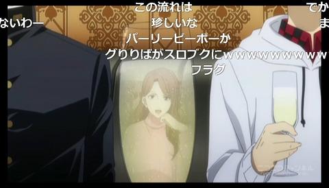 「坂本ですが?」10話2