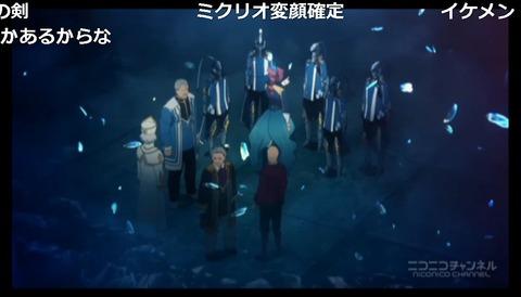 「テイルズ オブ ゼスティリア ザ クロス」4話23