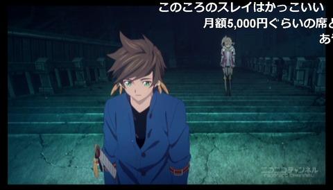 「テイルズ オブ ゼスティリア ザ クロス」3話3
