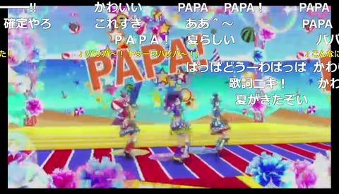 「プリパラ」99話15