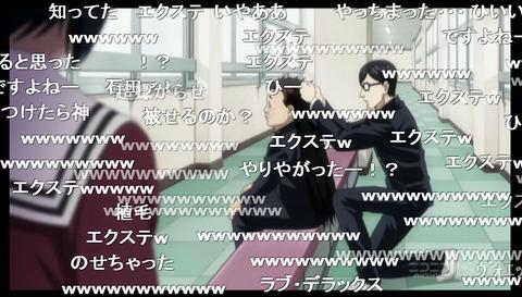 「坂本ですが?」6話15