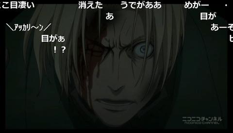 「ジョーカー・ゲーム」11話3