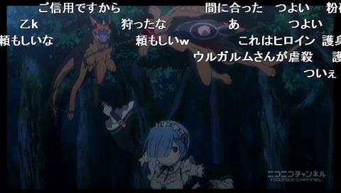「Re ゼロから始める異世界生活」9話21