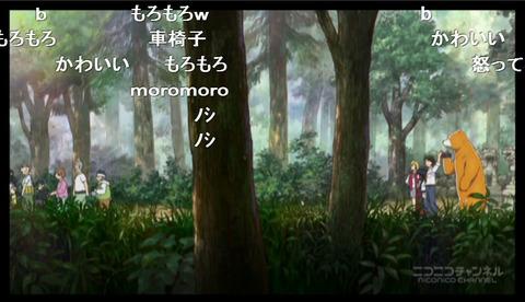 「くまみこ」9話8