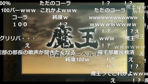 「坂本ですが?」10話7