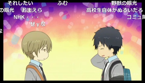 「ReLIFE」1話25