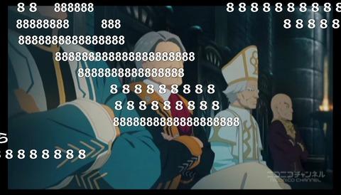 「テイルズ オブ ゼスティリア ザ クロス」4話13
