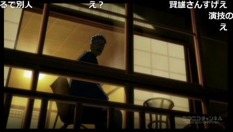 「ジョーカー・ゲーム」9話22