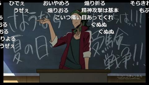 「キズナイーバー」10話4