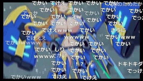 新アニメ「魔装学園H×H」第1話 ナマでほとんど見せちゃうゾ7