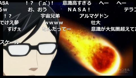 「坂本ですが?」10話3