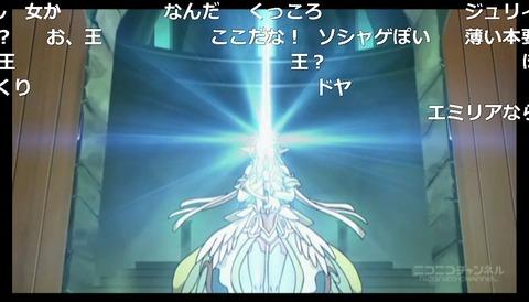「聖戦ケルベロス 竜刻のファタリテ」11話5