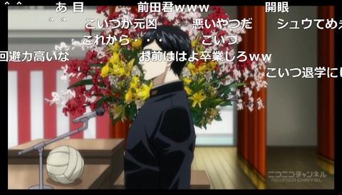 「坂本ですが?」12話1