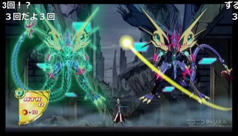 「遊☆戯☆王ARC-V」109話15