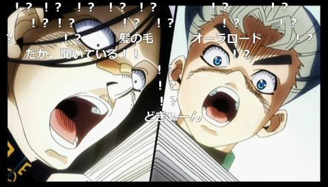 「ジョジョの奇妙な冒険 ダイヤモンドは砕けない」14話7