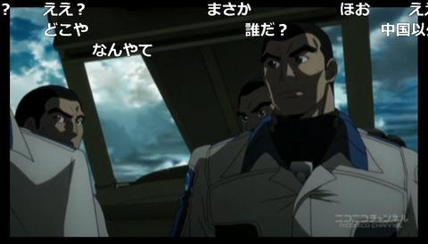 「テラフォーマーズ リベンジ」13話14