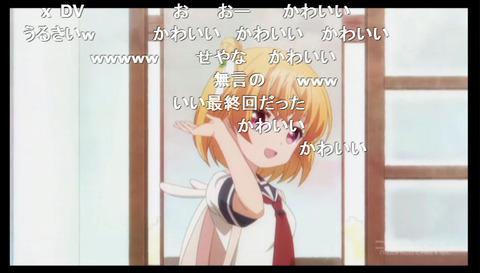 「あんハピ♪」7話24