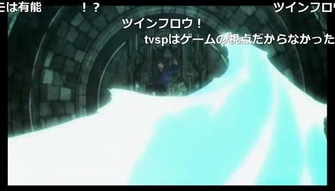 「テイルズ オブ ゼスティリア ザ クロス」2話20
