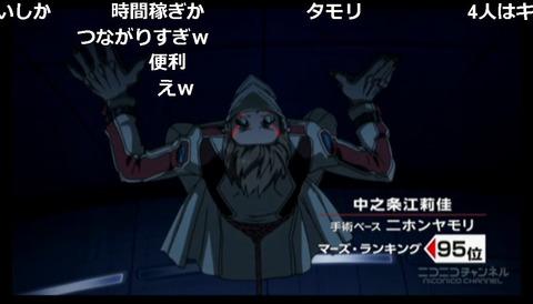 「テラフォーマーズ リベンジ」11話26