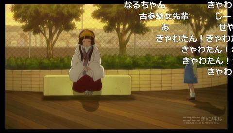 「くまみこ」12話12