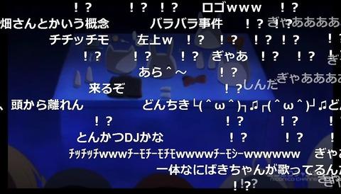 「あんハピ♪」10話14