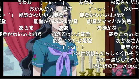 「ジョジョの奇妙な冒険-ダイヤモンドは砕けない」9話6