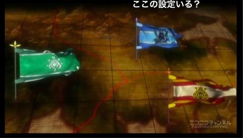 「聖戦ケルベロス-竜刻のファタリテ」9話2