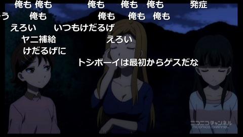 「迷家-マヨイガ-」10話5