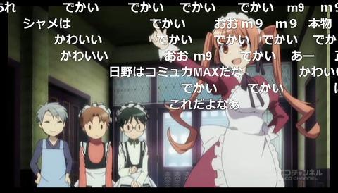 「少年メイド」8話5