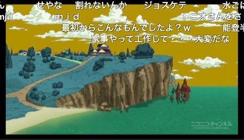 「ジョジョの奇妙な冒険-ダイヤモンドは砕けない」9話10
