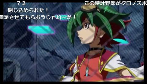 「遊☆戯☆王ARC-V」110話7