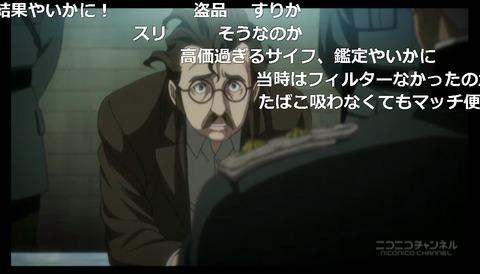 「ジョーカー・ゲーム」11話4