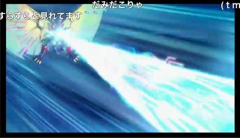 「遊☆戯☆王ARC-V」105話4