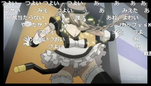 「ハンドレッド」11話20