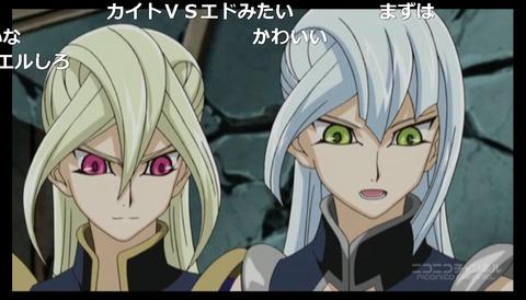 「遊☆戯☆王ARC-V」109話17