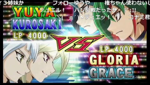 「遊☆戯☆王ARC-V」108話5