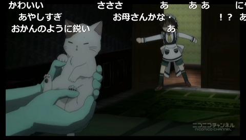 「少年メイド」10話2