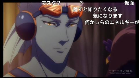 「エンドライド」10話13