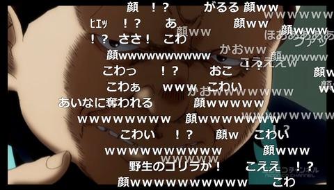「坂本ですが?」9話12