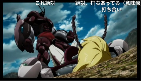 「テラフォーマーズ-リベンジ」7話5