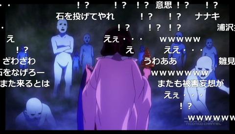 「くまみこ」12話18