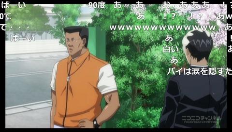 「坂本ですが?」12話30