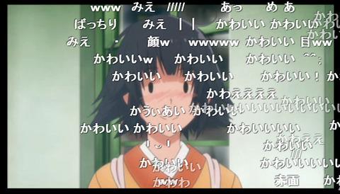 「ふらいんぐうぃっち」7話14
