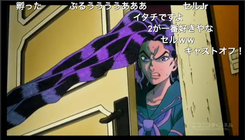 「ジョジョの奇妙な冒険-ダイヤモンドは砕けない」9話24