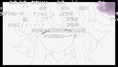 「Rewrite」2話3