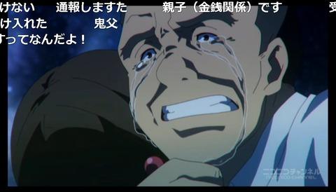 「迷家-マヨイガ-」11話15